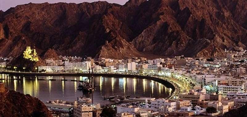 Meridiano Viaggi - Sultananto dell'Oman