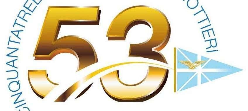 Logo della Coppa dei Canottieri 2017